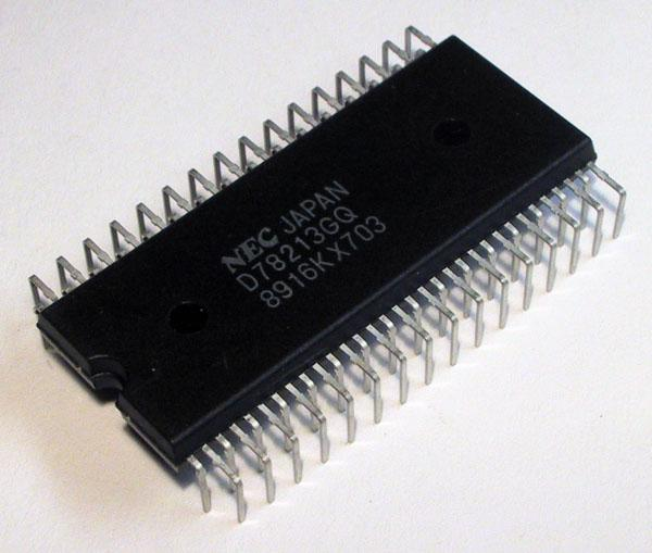 A photo of the QIP component package.