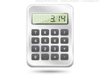 A calculator?!?. Yes.